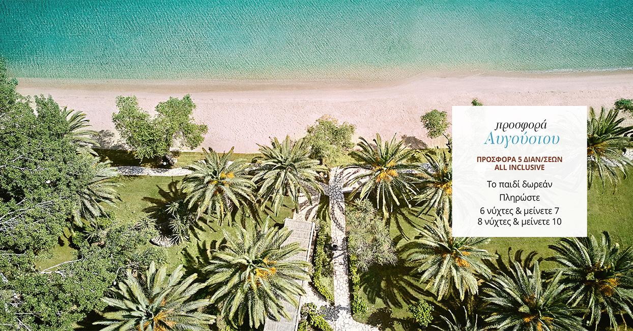 daphnila-bay-summer-offers-el